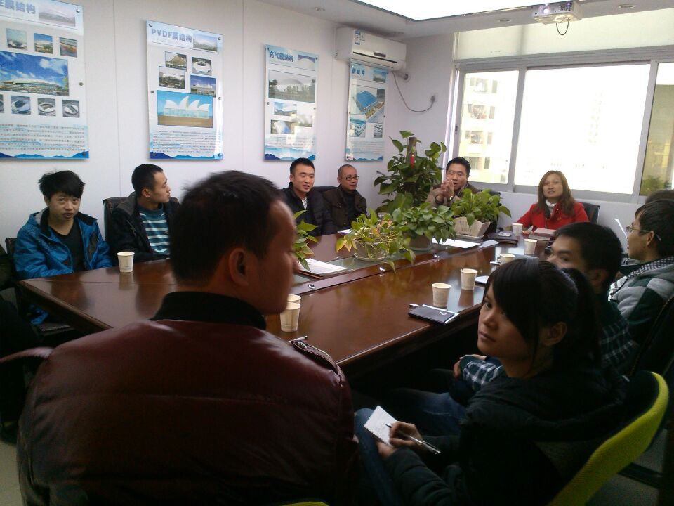 Ye Xing membrane structure company conference room
