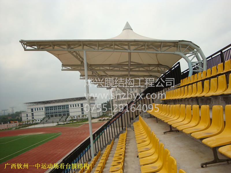 广西钦州一中运动场看台膜结构工程