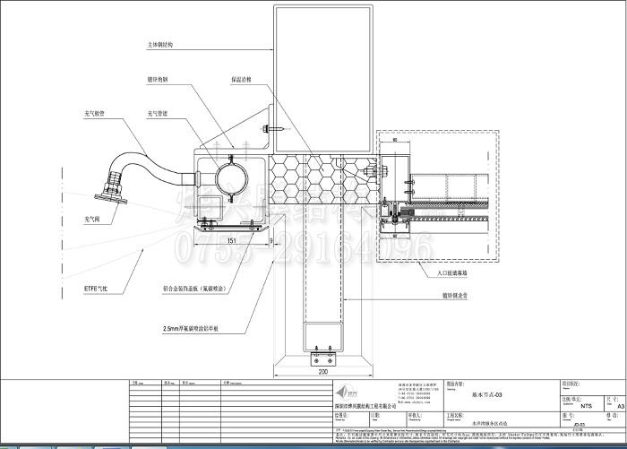 """以上就是关于""""贵州水洋湾服务区ETFE充气膜设计""""的介绍,在这里烨兴膜结构公司的小编提醒您,如果本文没有完全为您解惑,或者对ETFE充气膜结构有疑问或者有兴趣的话,请点击联系我们网页右侧的在线客服,或致电:400-9967-995,烨兴膜结构——从心开始为您服务的贴心小顾问。"""